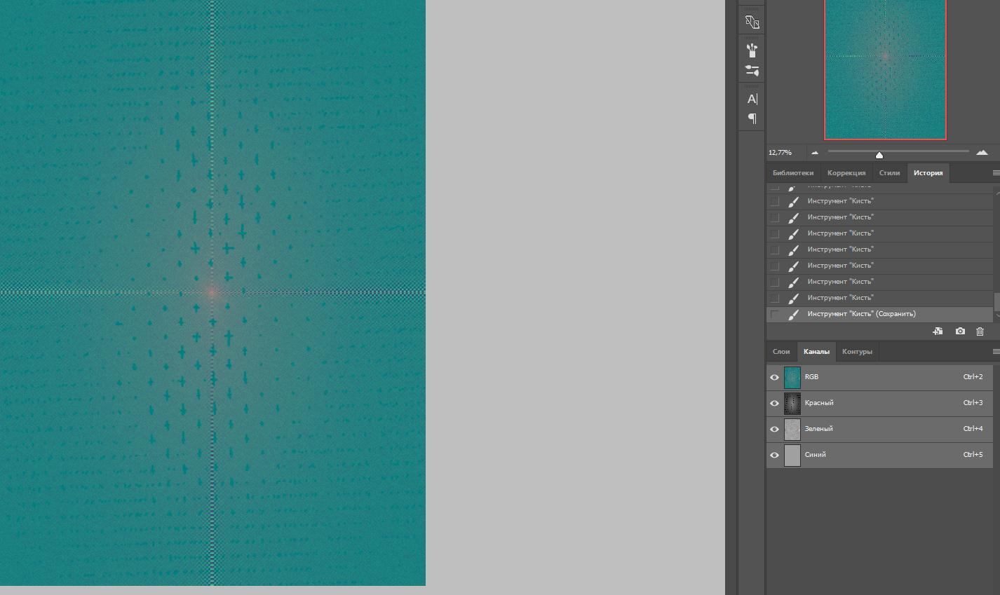 Убираем тиснение и оцветняем старую фотографию Общий вид все каналы Фурье